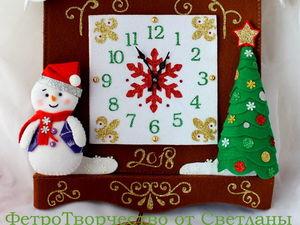 Адвент календарь из фетра .. Ярмарка Мастеров - ручная работа, handmade.