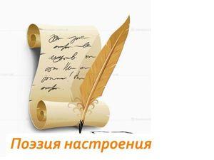 Шахматы и поэзия. Ярмарка Мастеров - ручная работа, handmade.