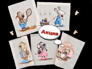 Акция на 2 набора с Мышками + 5 мышек-пуговиц в Подарок!. Ярмарка Мастеров - ручная работа, handmade.