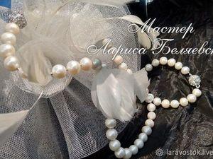 Акция! Купи ожерелье без браслета дешевле!. Ярмарка Мастеров - ручная работа, handmade.