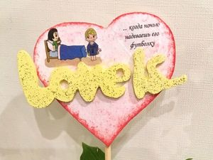 Делаем топпер «Love is...» своими руками. Ярмарка Мастеров - ручная работа, handmade.