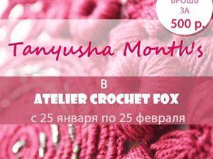 !Tanyusha Month's: 30 дней выгодных цен на все вязаные броши. Ярмарка Мастеров - ручная работа, handmade.