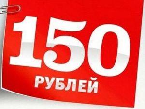 Любое изделие за 150 рублей- акция в честь первого дня рождения. Ярмарка Мастеров - ручная работа, handmade.