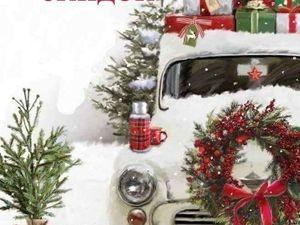 Предновогодний снегопад скидок!!! -10%-30%-50%. Ярмарка Мастеров - ручная работа, handmade.