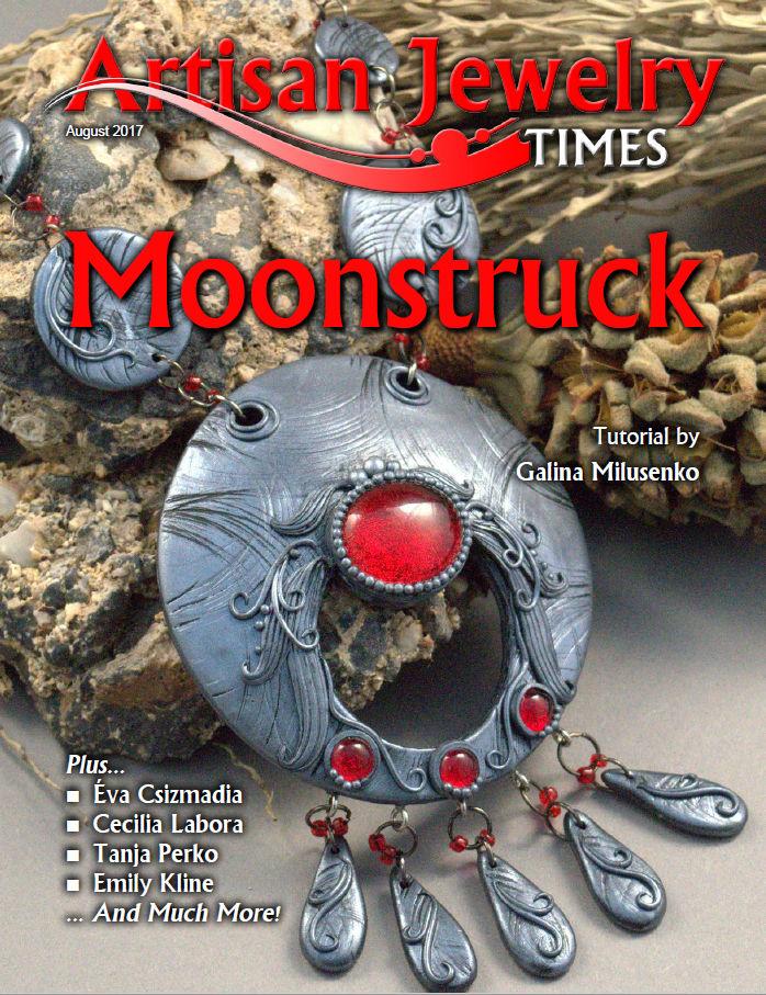 artisan jewelry times, необычное колье, шерсть медь, авторское колье, авторский дизайн, арт объекта, в единственном экземпляре, крупное колье, смешанная техника, не на каждый день