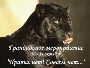Последний час грандиозной распродажи www.livemaster.ru/topic/2576913. Ярмарка Мастеров - ручная работа, handmade.