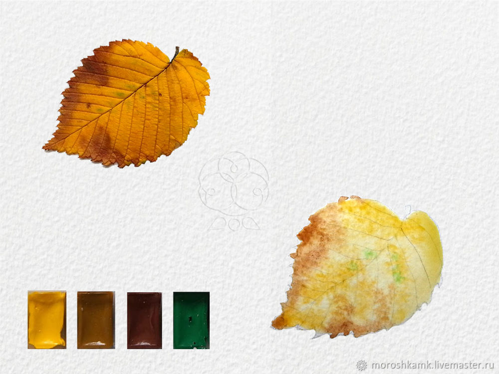Drawing an Autumn Leaf with Watercolours, фото № 8