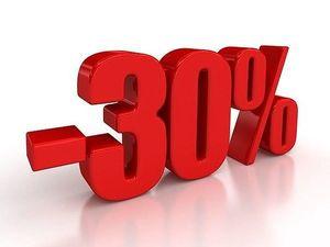 Выберите ТРИ продукта и получите скидку 30% !!!. Ярмарка Мастеров - ручная работа, handmade.