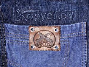 Джинсовая одежда. Создание джинсовой одежды и аксессуаров. 1. Ярмарка Мастеров - ручная работа, handmade.
