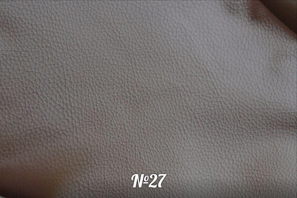 Образцы кожи, фото № 27