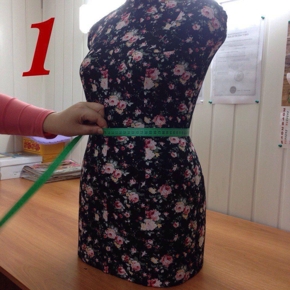 Правильные мерки для юбки-карандаш!, фото № 1