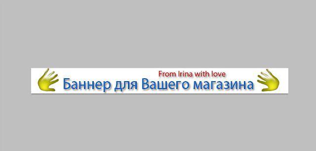 https://cs6.livemaster.ru/storage/5d/53/1c6eab44353cb13b0803959d74gs.jpg