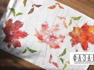 Как просто украсить текстиль при помощи листьев и красок для ткани. Ярмарка Мастеров - ручная работа, handmade.
