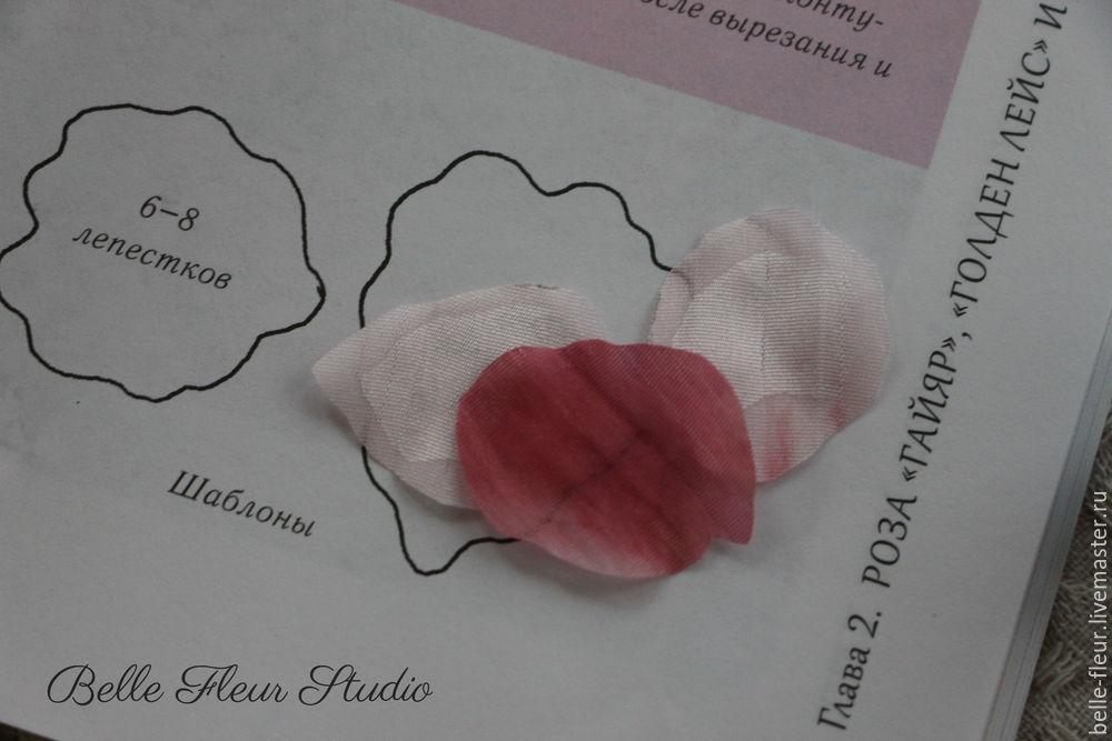 из ткани, розы из шёлка, prym
