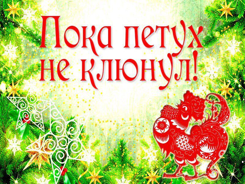 акция, акция сегодня, новогодние подарки, новогодняя акция, выгодное предложение, выгодная покупка