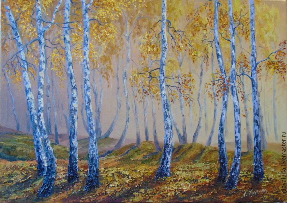 мастер-класс по живописи, пишем маслом березы, берёзовая роща, туман, туманное утро, рисуем туман, рисуем березы, рисуем осенний пейзаж
