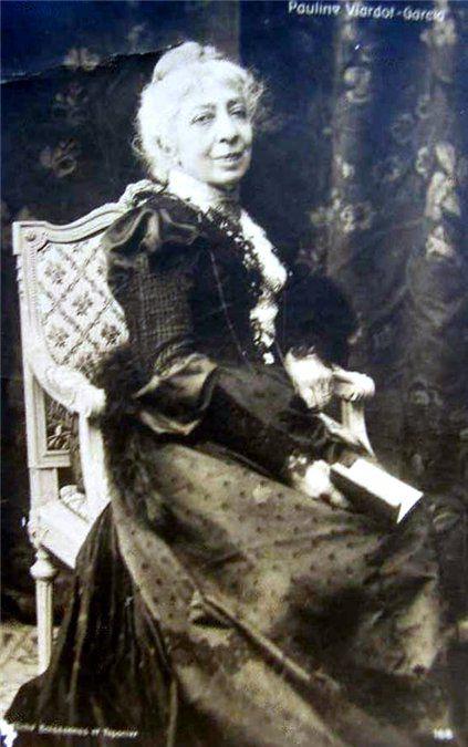 Полина Виардо в старости.