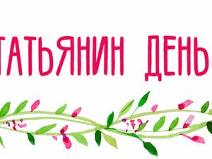 Праздничная Ярмарка Новинок открыта!!!. Ярмарка Мастеров - ручная работа, handmade.