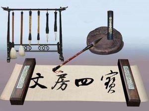 Четыре драгоценности кабинета ученого: рисовая бумага. Ярмарка Мастеров - ручная работа, handmade.