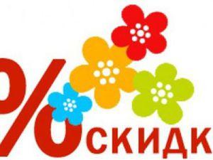 Новости   Ярмарка Мастеров - ручная работа, handmade