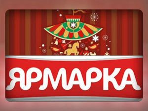 Анонс!!! Карусель  13-15 ноября!!!. Ярмарка Мастеров - ручная работа, handmade.