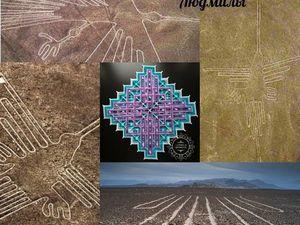 Рисунок в мандале как в пустыне Наски. Ярмарка Мастеров - ручная работа, handmade.
