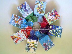 Новогодняя Упаковка заказов для подарков!!!. Ярмарка Мастеров - ручная работа, handmade.