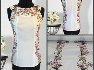 Аукцион по блузке