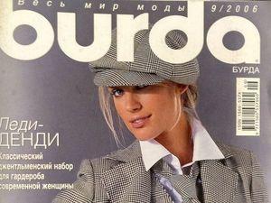 Burda Moden № 9/2006. Парад моделей. Ярмарка Мастеров - ручная работа, handmade.