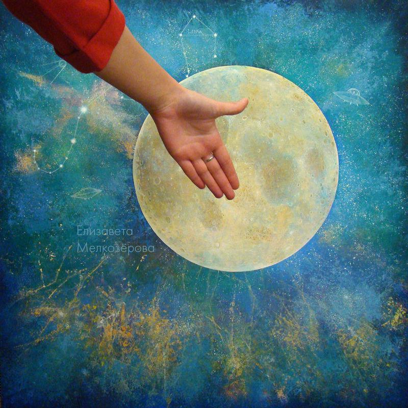 знак зодиака скорпион, суперлуние 2014, созвездие зодиак, 16 ноября, художник мелкозёрова, лунный свет, осень осенний, поздравления, авторские картины, скорпион левша