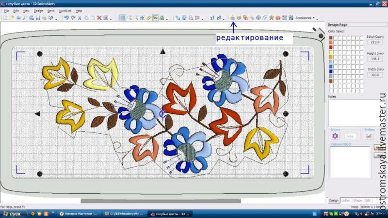 Программы для создания схем машинной вышивки