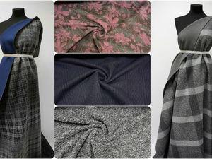 Предновогодняя распродажа лоденов в Fashion Fabric! Скидка 30% и 20%!   Ярмарка Мастеров - ручная работа, handmade