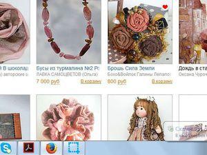 Участие в конкурсе коллекций от Магазина Бохо&Войлок Галины Лепаловской | Ярмарка Мастеров - ручная работа, handmade