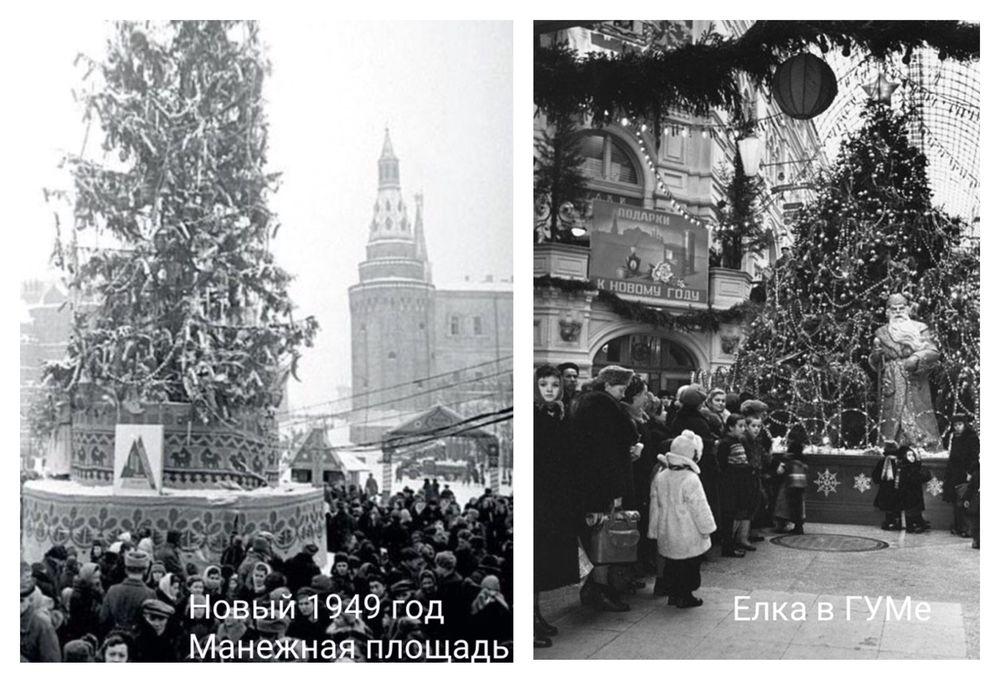 Когда-то, в волшебных московских декабрях, фото № 19