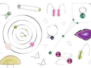 Новая коллекция сочных украшений Astro Juicy | Ярмарка Мастеров - ручная работа, handmade