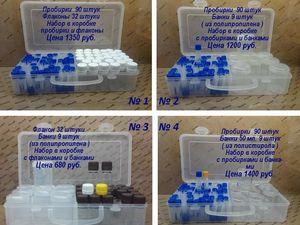 Коробка с пробирками, флаконами и банками. Ярмарка Мастеров - ручная работа, handmade.