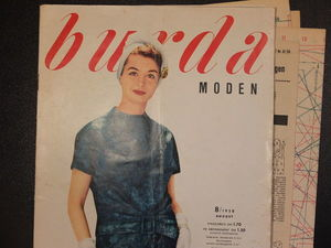Бурда моден 8/1958 Burda moden. Ярмарка Мастеров - ручная работа, handmade.