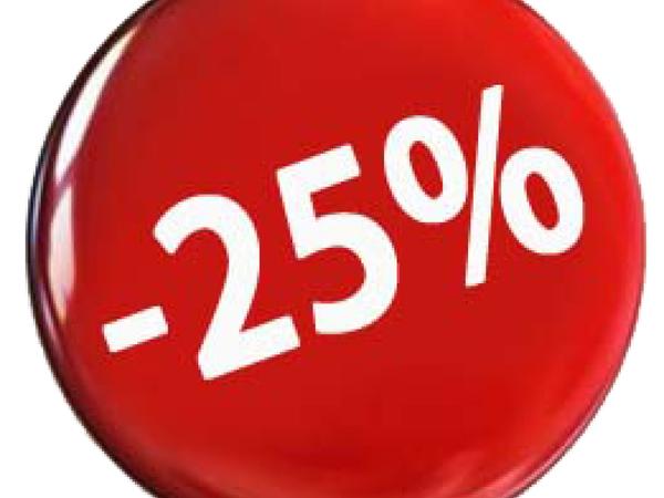 Подолжаем татить заплату!!! Продление акции 20%на все!!! | Ярмарка Мастеров - ручная работа, handmade