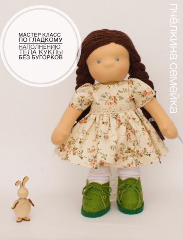 мастер класс, ручная работа, люлька для куклы, кукла из ткани мк