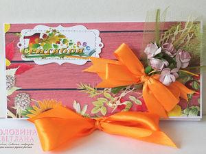Открытки - шоколадницы   на День знаний. Ярмарка Мастеров - ручная работа, handmade.
