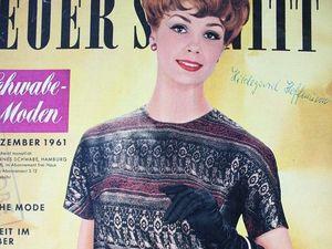 Neuer Schnitt — старый немецкий журнал мод 12/1961. Ярмарка Мастеров - ручная работа, handmade.