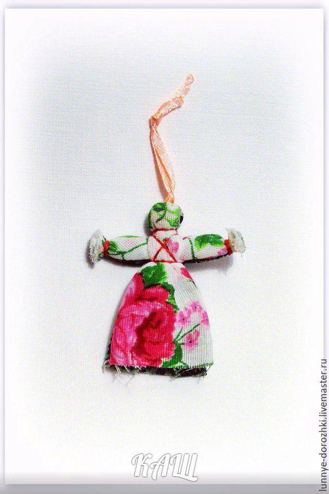 подарок, 8 марта, оберег, обережная кукла, лен, оберег от сглаза, личный оберег, тайна, мешочек