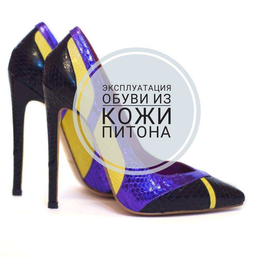 обувь на заказ, пошив обуви