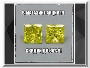 Скидка ! Пара натуральных сертифицированных бриллиантов. Ярмарка Мастеров - ручная работа, handmade.