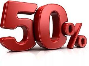 -------50% на все товары! магазин закрывается!. Ярмарка Мастеров - ручная работа, handmade.