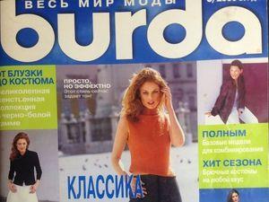 Парад моделей Burda Moden № 8/2000. Ярмарка Мастеров - ручная работа, handmade.