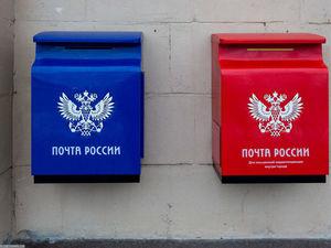 ПОЧТА России — розыск международных отправлений — мой опыт. Ярмарка Мастеров - ручная работа, handmade.