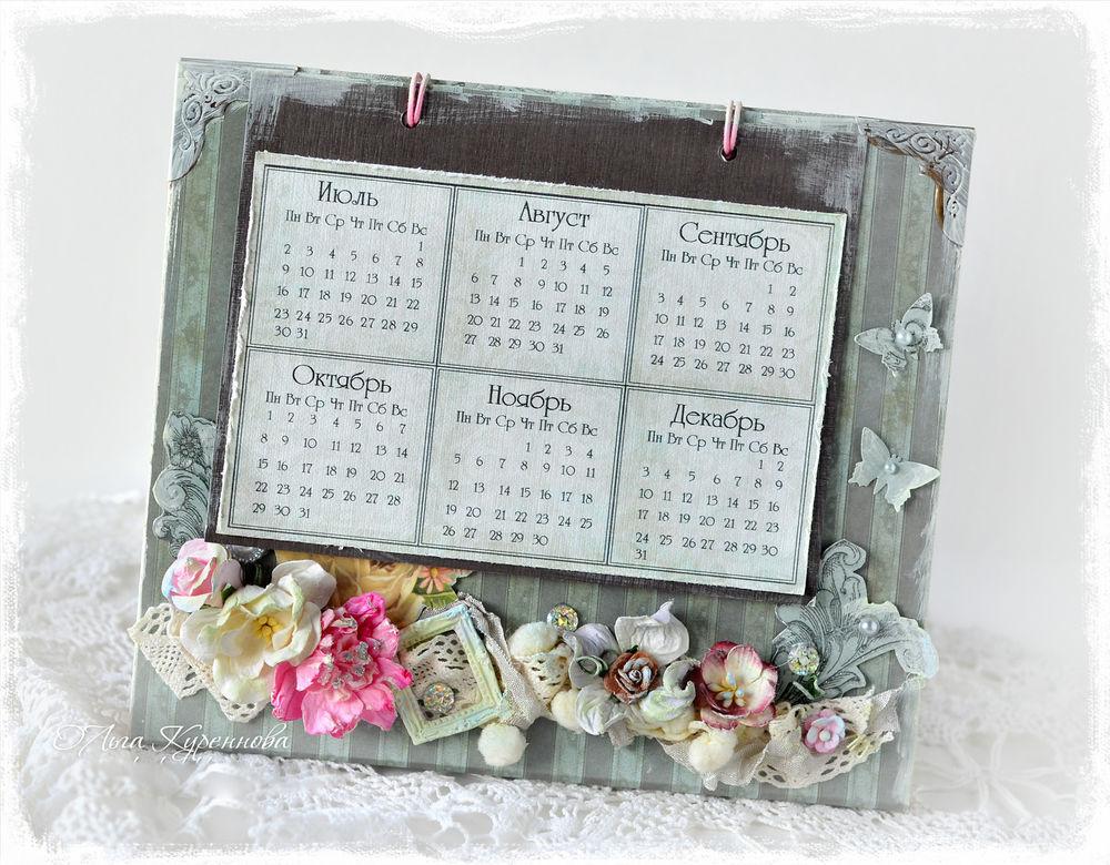 календарь, календарь в подарок