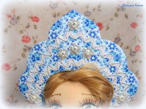 Василиса-прекрасная.... Ярмарка Мастеров - ручная работа, handmade.