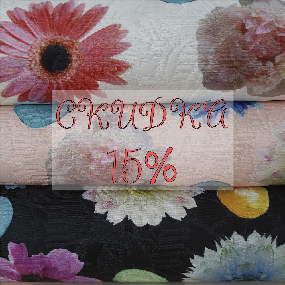 жаккардовые ткани, распродажа, итальянские ткани, юбка